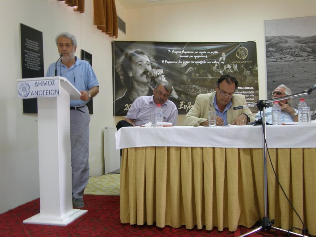 Κώστας Αρχοντάκης - Ομιλία Ανώγεια